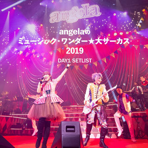 angela Music・Wonder★大馬戲團 2019 DAY1