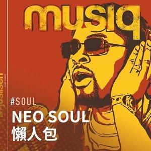 Neo Soul懶人包