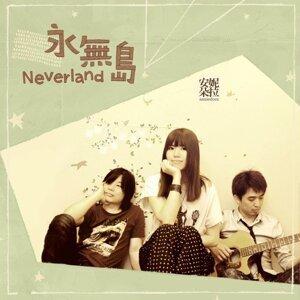 Nana's love songs (2)