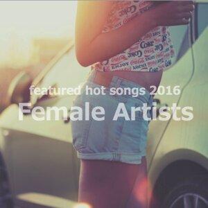 2016年注目の女子アーティスト