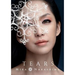 中島美嘉 (Mika Nakashima) - 絕美精選: 留戀昨日 (Album delete already)
