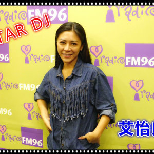 6/12i radio 中廣音樂網-DJ艾怡良今日歌單