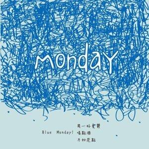 (連假完+禮拜一)X下雨=deeply blue