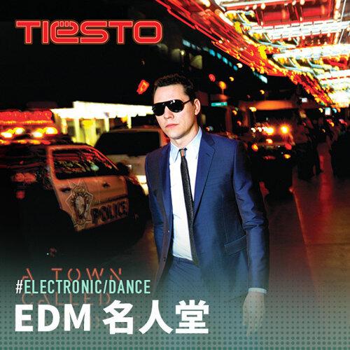 EDM名人堂
