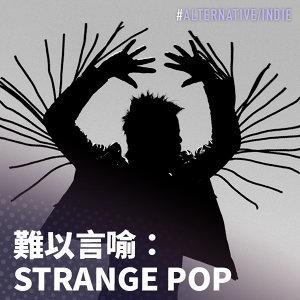 難以言喻:Strange Pop