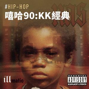 Hip Hop 90s:KK經典