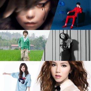 中華音樂人交流協會2015十大單曲暨專輯