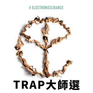狩獵王者 - Trap大師選