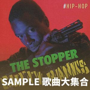 Urban Hip Hop: Sample歌曲大集合