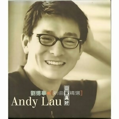 張學友 - The Best of Jacky Cheung (The Best of Jacky Cheung)