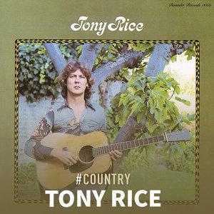 鄉村藍草巨擘:Tony Rice