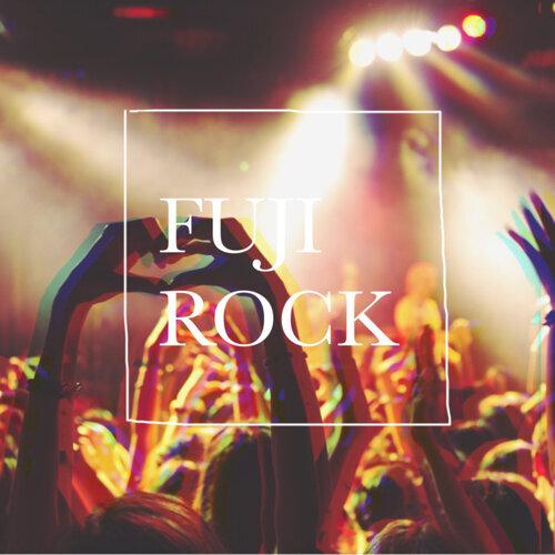 FUJI ROCK 來去夏日最夯音樂祭