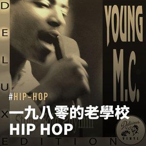 一九八零的老學校 Hiphop