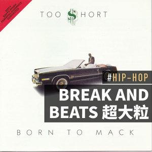 Break and Beats 超大粒