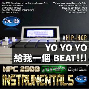 Yo yo yo 給我一個Beat!!!