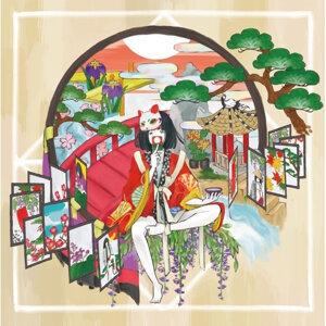 パスピエ - 娑婆ラバ