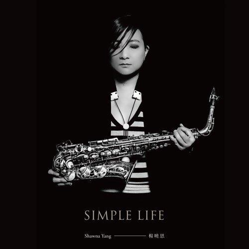 金獎爵士精選#1 - Taiwan Jazz Collection