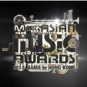 2013 MAMA音樂獎
