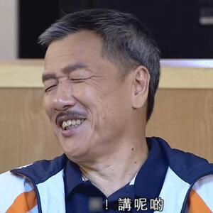 【2013 HK 關鍵字】講呢啲