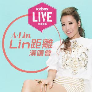 KKBOX LIVE音樂現場:A-Lin「Lin距離」演唱會