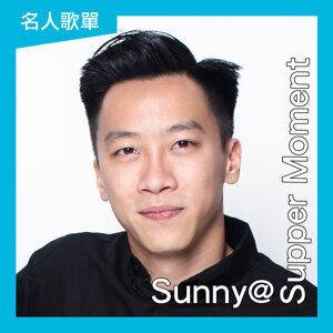 Sunny近一年最常聽嘅歌