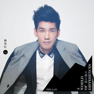 Mandarin songs =)