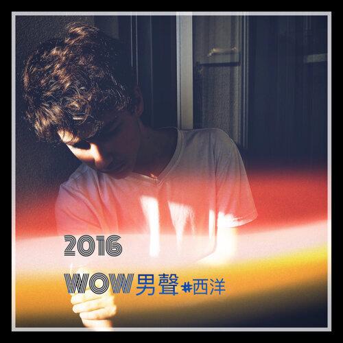 2016 WOW男聲 #西洋