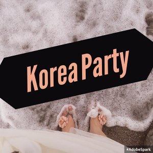 韓國海灘派對,都放什麼歌?