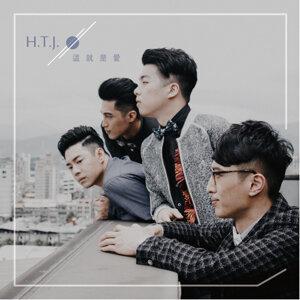 H.T.J.樂團 - 這就是愛