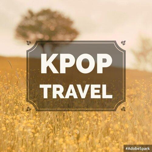 旅遊必備 Kpop 名曲 Top25!