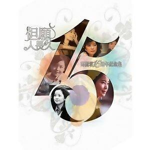 王菲 (Faye Wong) - 唱游