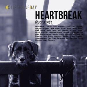 Heartbreak ฟังขณะเศร้า