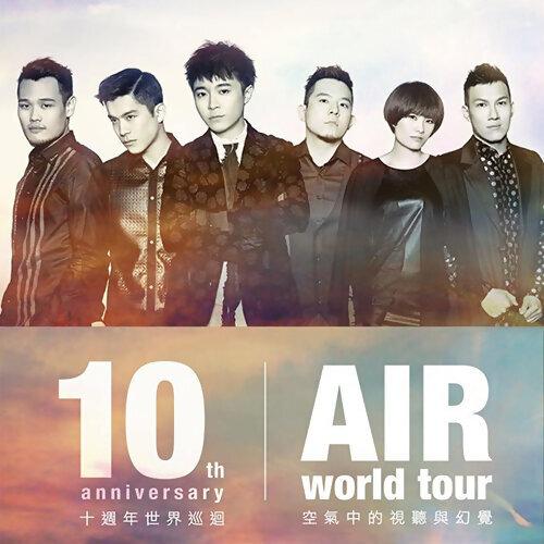 蘇打綠10週年世界巡迴演唱會台北場