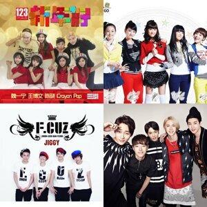 Chinese Versions of KPOP Songs