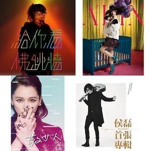 最近想推薦的歌2015-10
