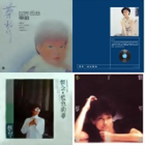 蔡琴 - 歷年精選