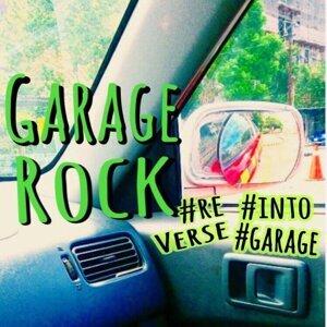 Reverse Into Garage: Garage Rock Playlist