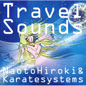 NaotoHiroki&Karatesystems - Travel Sounds