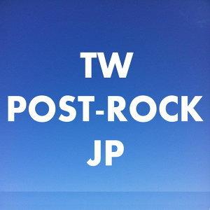 無人聲更勝有聲:台日後搖滾post-rock