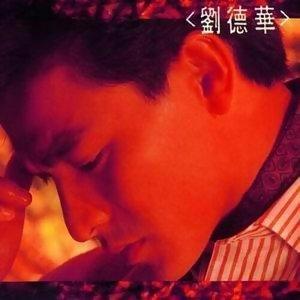 HK Classic精選 2