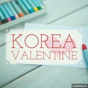韓國七夕情人節都聽什麼歌?