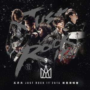 五月天 《Just Rock It 就是演唱会 - 新加坡站》歌单