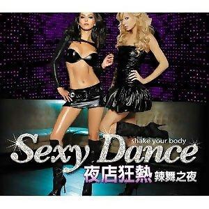 Sexy Dance(夜店狂熱 - 辣舞之夜) 歷年歌曲點播排行榜
