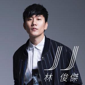 严选 20 : 林俊杰创作集 JJ Lin Songbook vol.1