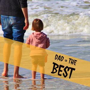 我愛我爸,我聽這一張
