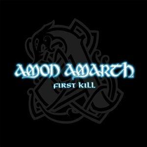 2016 metal list