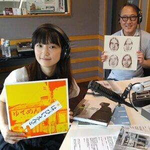 佐野史郎と安藤裕子が選ぶはっぴいえんど:897Selectors#32