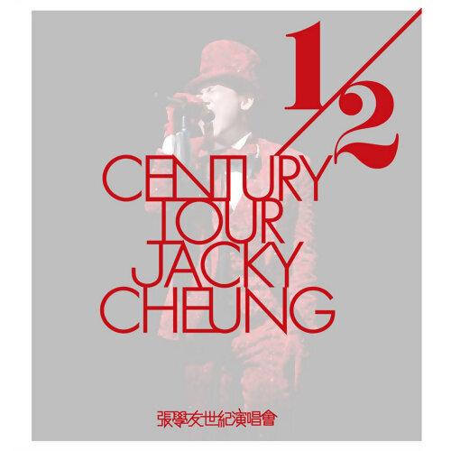張學友 (Jacky Cheung) - 張學友1/2世紀演唱會