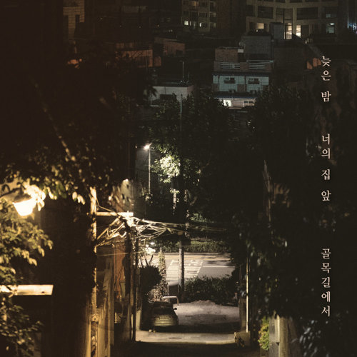 韓式Ballad慢慢唱