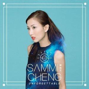 Sammi唱過的電視電影歌曲
